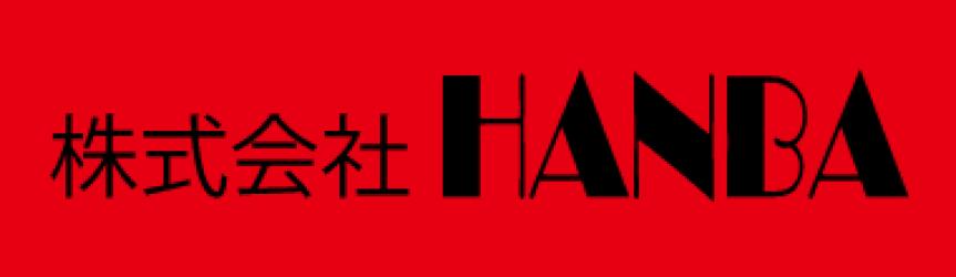 株式会社HANBA